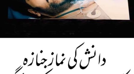Mere Pass Tum Ho – Hilarious Memes Shared by Celebrities and People on Danish Death